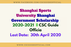 Shanghi Sports university sgs scholarship 2020
