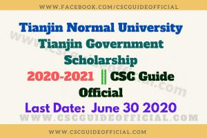 tianjin normal university tianjin government scholarship 2020