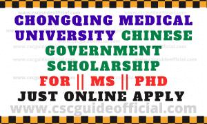 chongqing medical university csc scholarship 2020