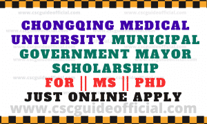 chongqing medical university muncipal government mayor scholarship