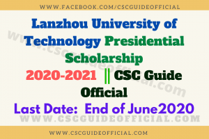 lanzhou university of technology president scholarship