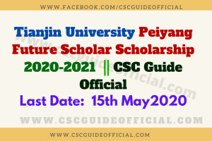 tianjin university peiyang future scholar scholarship