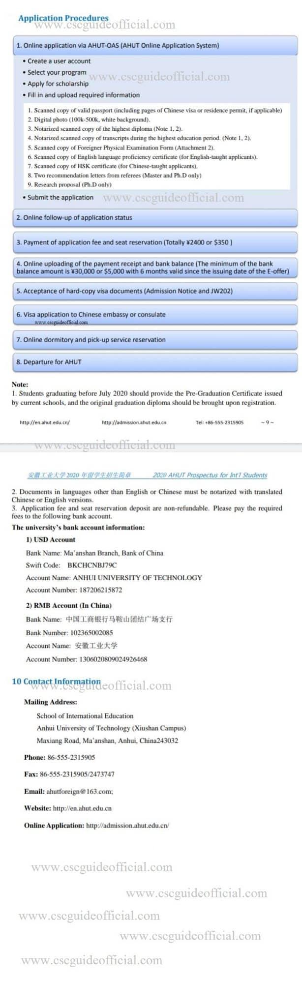 ahui university of technology anhui government