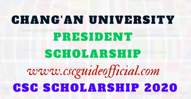 changan university president scholarship