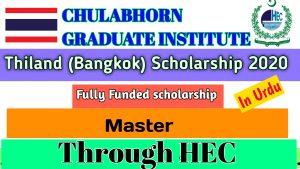 chulabhorn graduate institute scholarship thailand