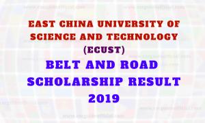 ecust belt and road scholarship result 2019
