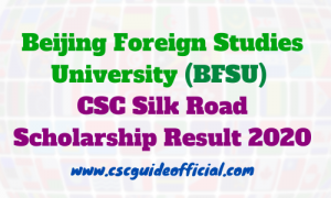 Beijing Foreign Studies University csc result 2020