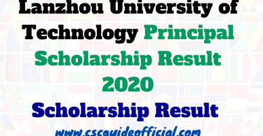Lanzhou University of Technology Principal Scholarship Result 2020