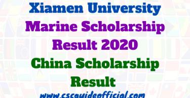 Xiamen University Marine Scholarship Result 2020