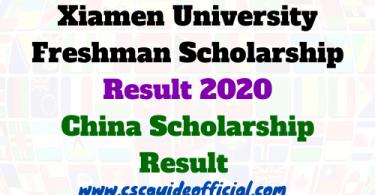 Xiamen University Freshman Scholarship