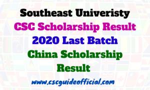 southeast University csc result 2020