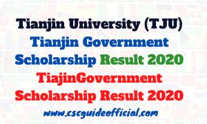 tju tianjin government scholarship result 2020