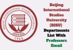 Beijing International Studies University (BISU)