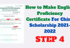 english proficiency certificate