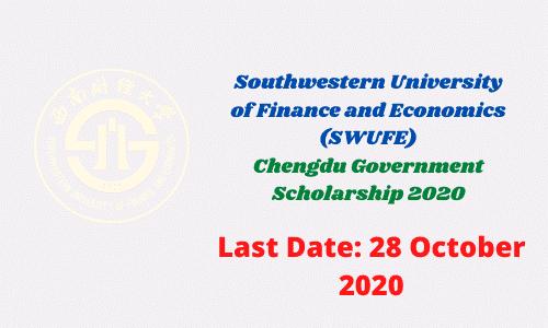 chandu government scholarship