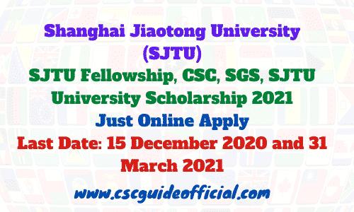 sjtu csc scholarship 2021