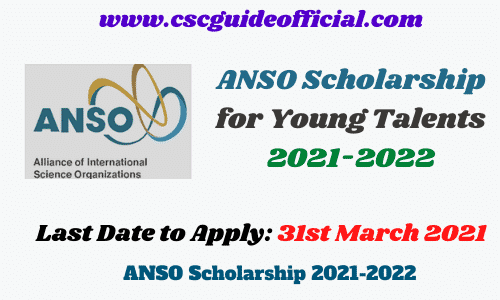 anso scholarship 2021