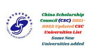 csc new universities list 2021