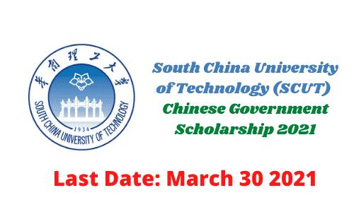scut csc scholarship 2021