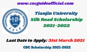 tju silk road scholarship 2021
