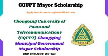 Chongqing Municipal Government Mayor Scholarship
