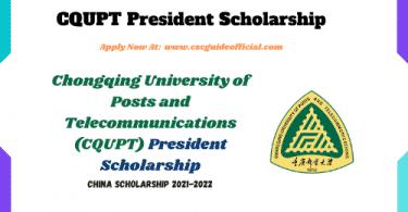 cqupt president scholarship 2021 cc guide officail