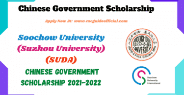 soochow univeristy csc shcolarship 2021 2022