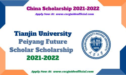 tianjin university peiyang future scholarship
