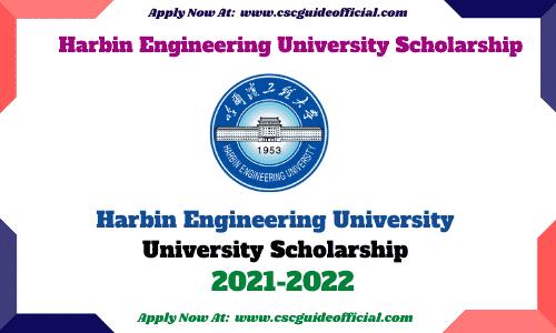 Harbin Engineeing University Scholarship 2021-2022