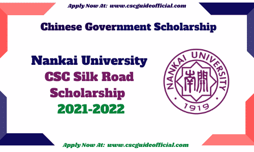 nankai university csc scholarship 2021