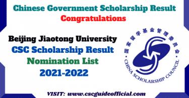 bjtu csc scholarship result 2021 2022