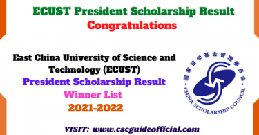 ecust president scholarship result 2021 2022