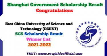 ecust shanghai government scholarship result 2021 2022