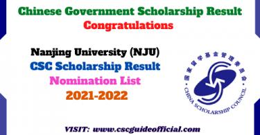 nanjing university csc scholarship result 2021