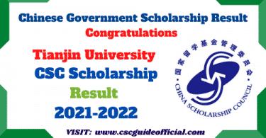 tianjin university csc scholarship result 2021