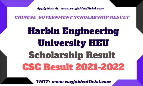 Harbin Engineering University CSC Scholarship Result 2021 2022