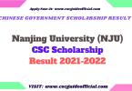 Nanjing University NJU CSC Scholarship Result 2021-2022