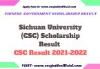 Sichuan University CSC Scholarship Result 2021 2022