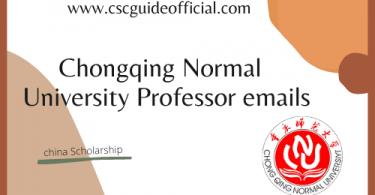 Chongqing Normal University professor emails csc guide