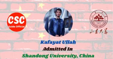 Kafayat ullah Shandong University csc guide official