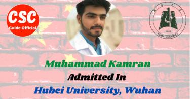 Muhammad Kamran Hubei University, Wuhan csc guide official