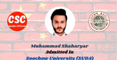 Muhammad Shaharyar Soochow University (SUDA) csc guide official