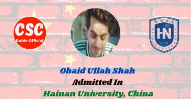 Obaid Ullah Shah hainan university csc guide official