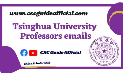 Tsinghua University Prfessors emails csc guide official
