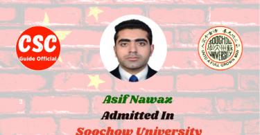 asif nawaz Soochow University CSC Guide Official