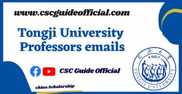 tongji university professors emails csc guide official